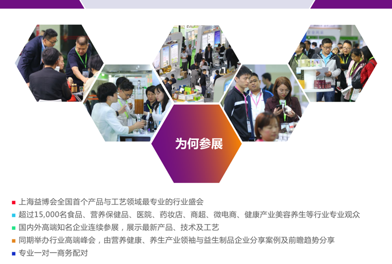 https://www.expo-trade.com/wp-content/uploads/2020/08/4cb1d-7361f-1912241910466514417.png