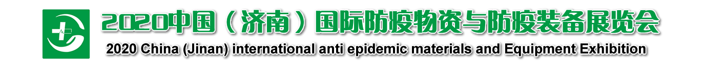 https://www.expo-trade.com/wp-content/uploads/2020/10/cf63a-b834a-1-20052R222432F.png